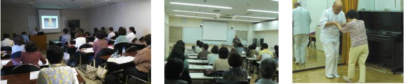 朝日 カルチャー センター 名古屋